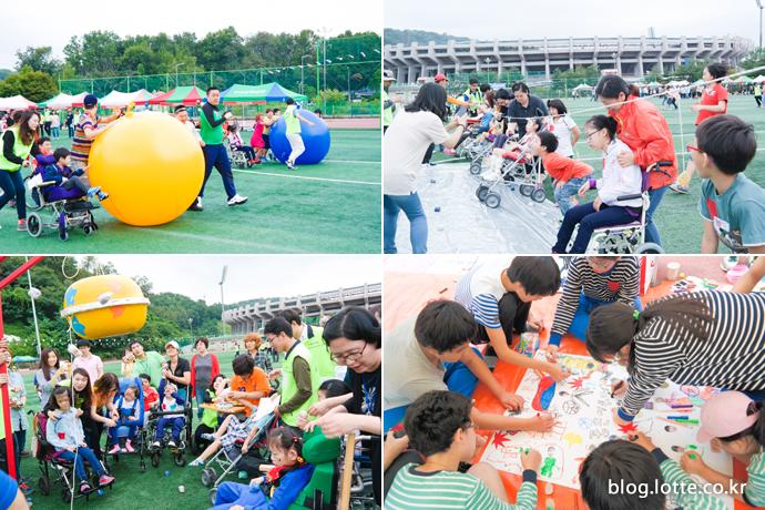 장애인가족 가을 운동회