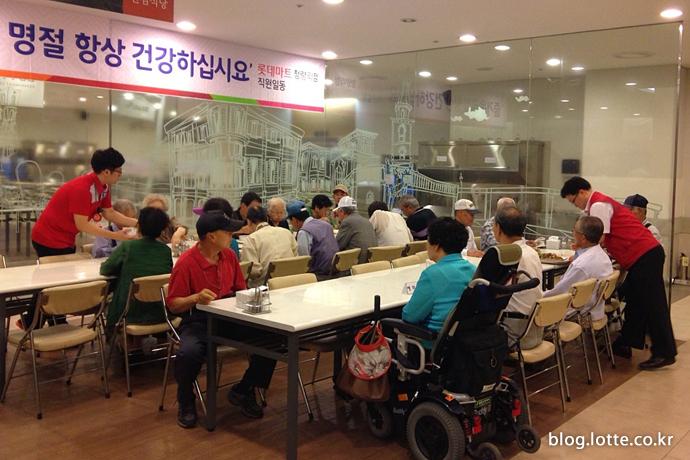 롯데마트, 독거노인에게 무료 점심 제공 행사