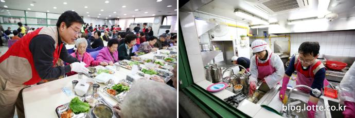 롯데하이마트, 김장 봉사활동 점심시간