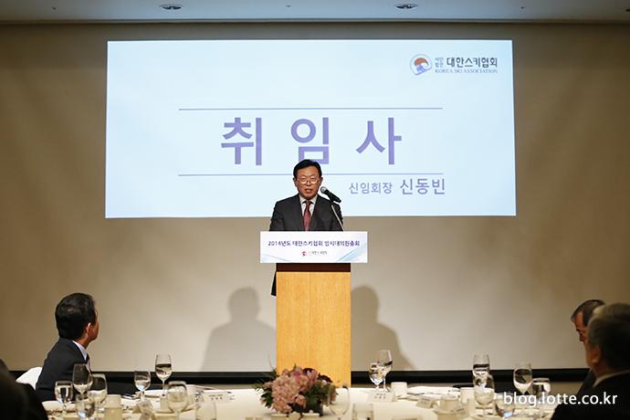 롯데그룹 신동빈 회장