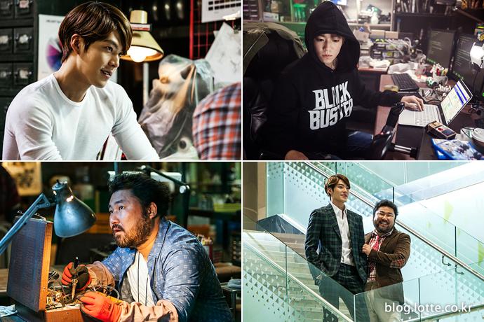 영화 기술자들 김우빈 이현우 고창석