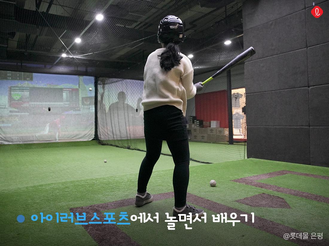 서울아이와함께가볼만한곳 롯데몰은평