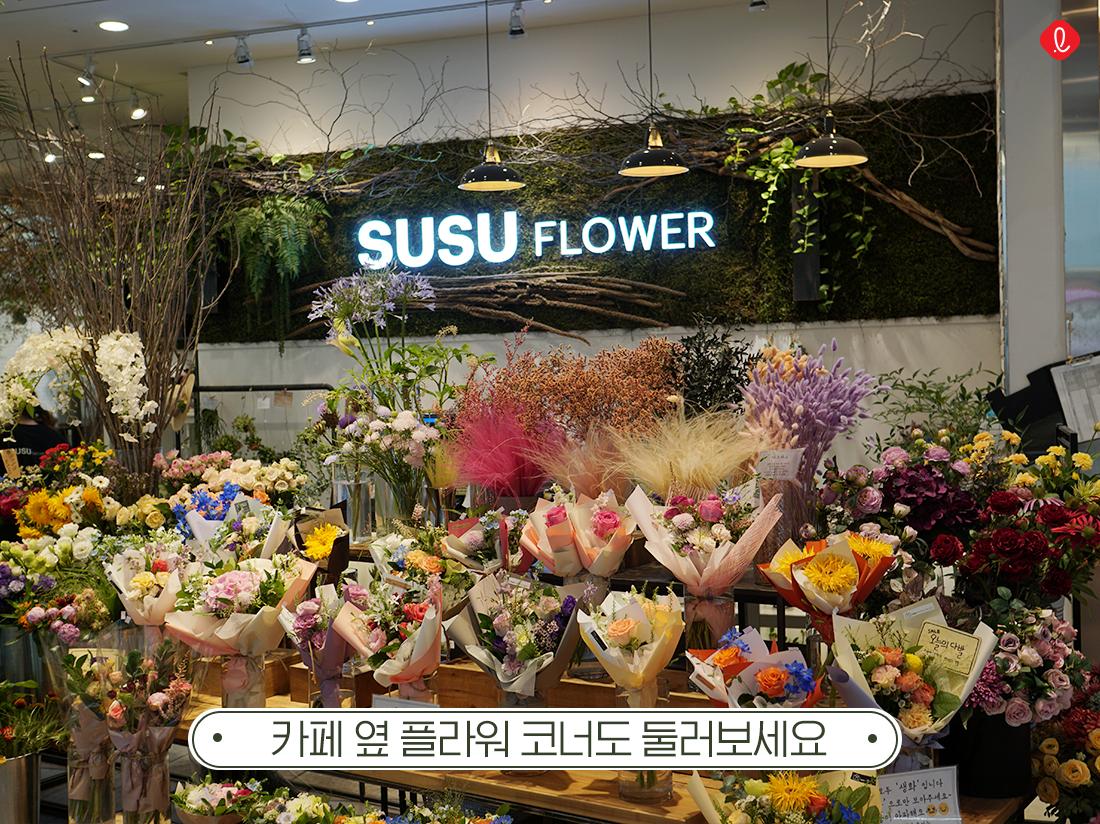 예쁜꽃다발, 작은꽃다발, 꽃다발선물, 꽃다발만들기, 잠실 꽃집, 잠실 플라워샵, 잠실역 꽃집