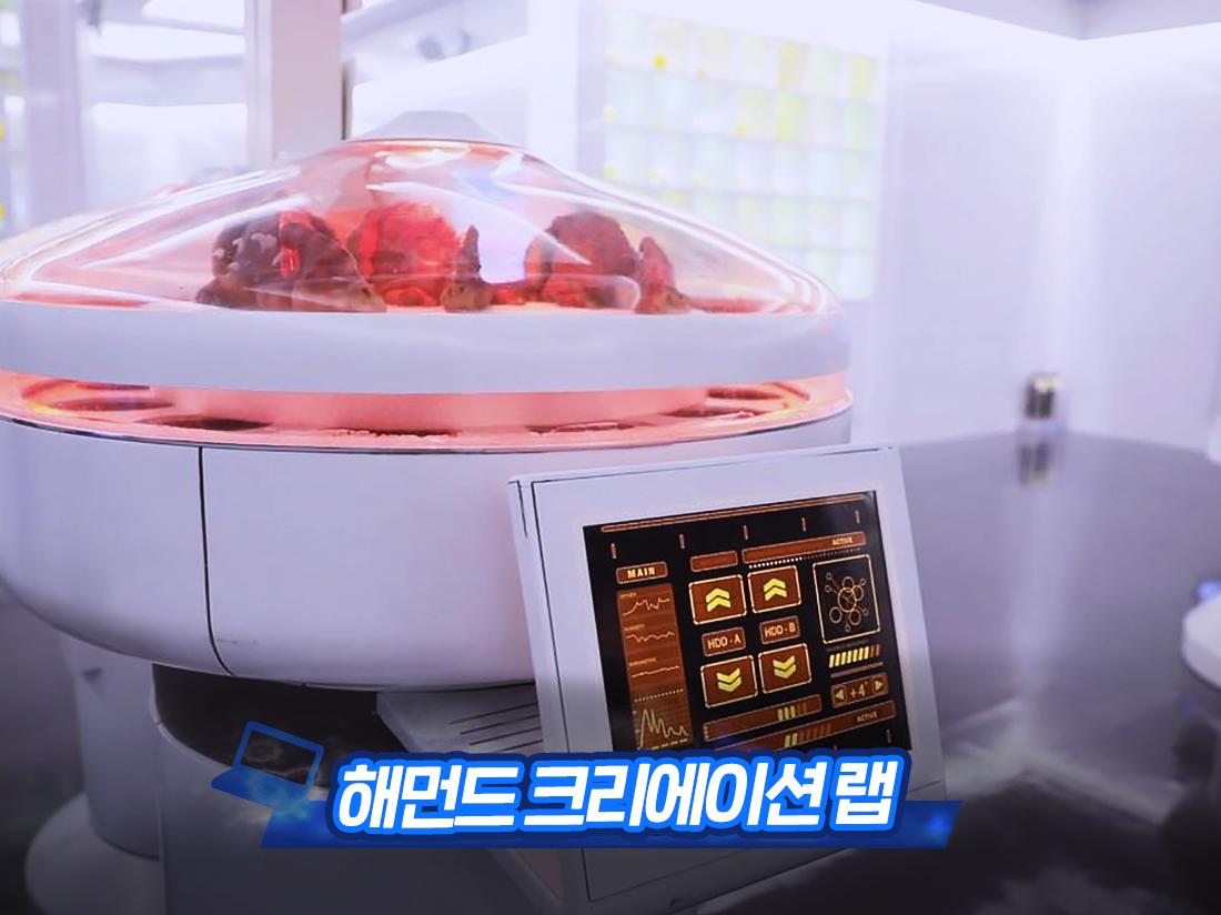 쥬라기 월드 특별전 쥬라기월드 쥬라기공원 주라기월드 아기공룡