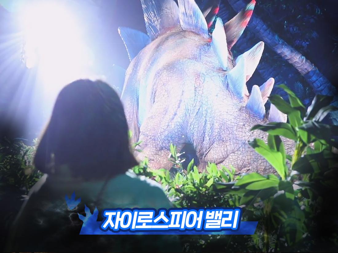 쥬라기 월드 특별전 쥬라기월드 쥬라기공원 주라기월드 김포공항 김포롯데몰