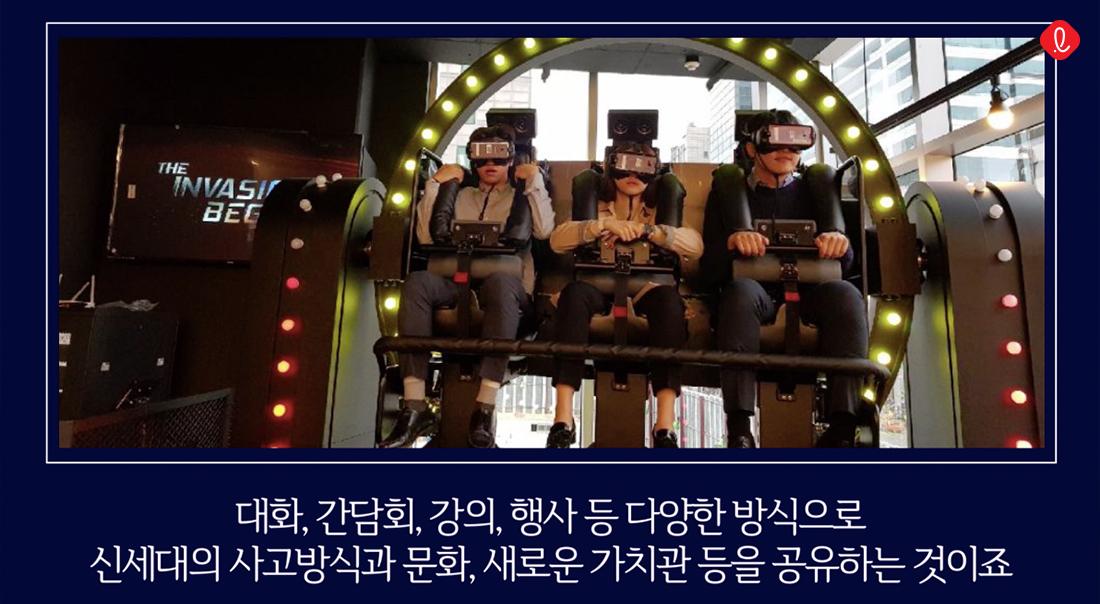 롯데 가치창조문화백서 롯데복지 롯데기업문화 롯데그룹 롯데 역멘토링제도
