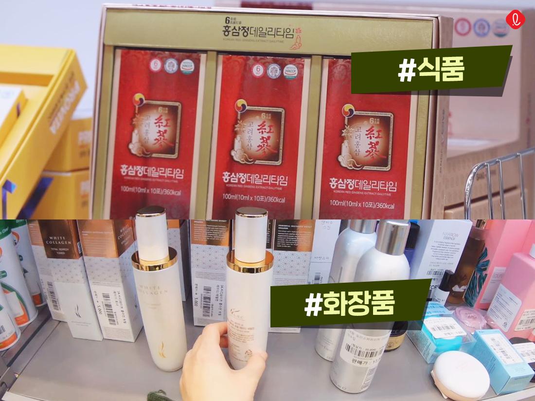 롯데아울렛 광교 광교점 프라이스홀릭 가전 리퍼브매장 가구리퍼브매장 반품매장 가구세일