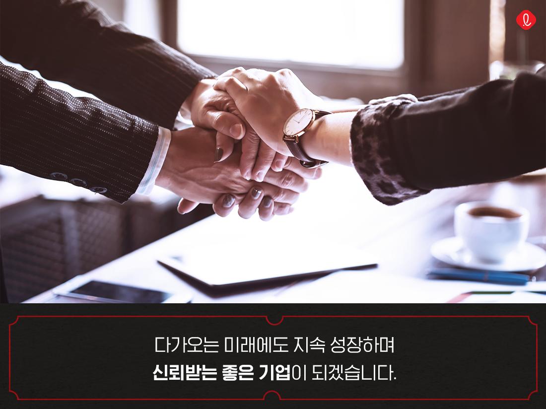 롯데그룹 회장 신동빈 2020 신년사 혁신 자기성찰 미래