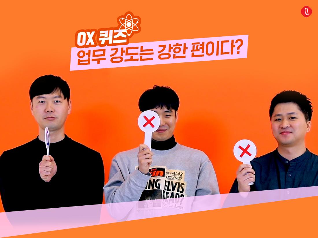 롯데그룹 롯데케미칼 생산관리직 채용 직무소개 인재상 연봉 업무 강도 야근