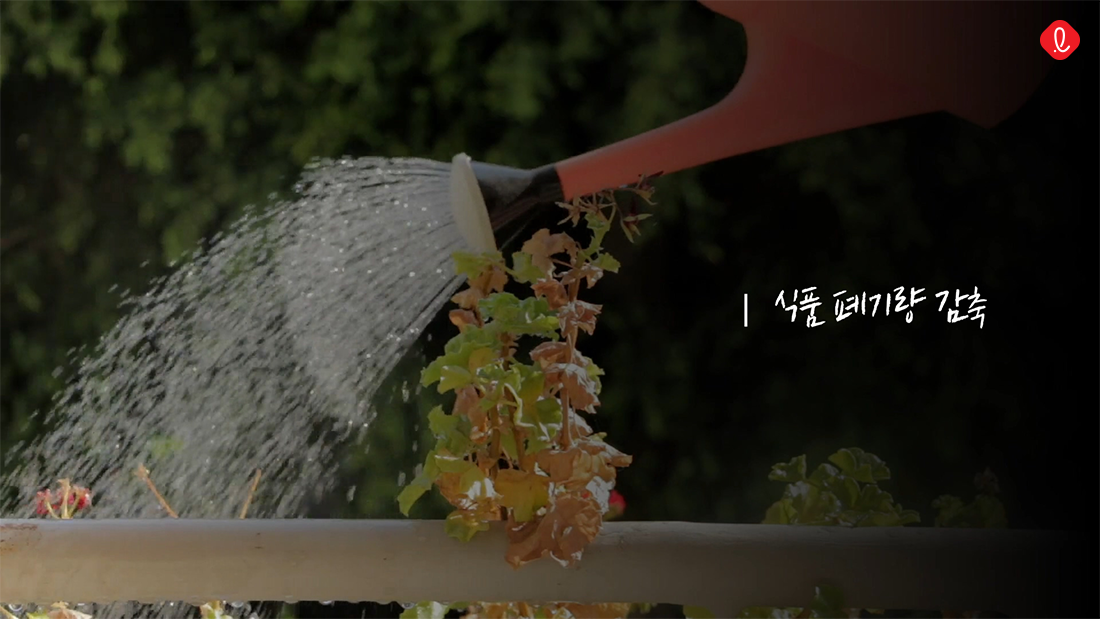 롯데 친환경 식품 폐기량 감축 환경 보호 필환경