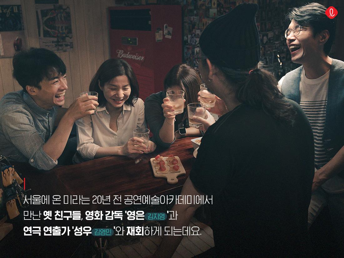 롯데시네마 영화 프랑스여자 프랑스 여자 김호정 김지영 김영민