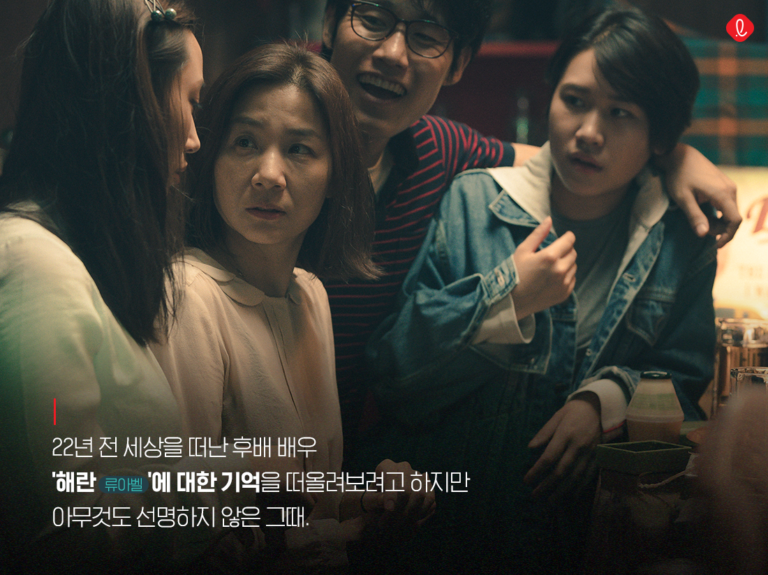 롯데시네마 영화 프랑스여자 프랑스 여자 김호정 김영민 김지영 류아벨