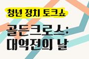suwon180919_thumb_180x120