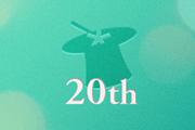 fundrasing-20th-thumb-180x120