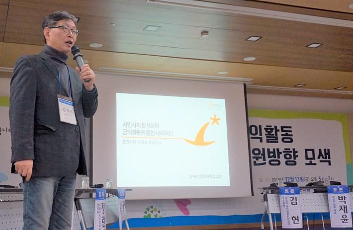성남시 시민참여와 공익활동 활성화는?