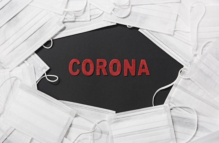 코로나19, 위기 속 빛나는 대응