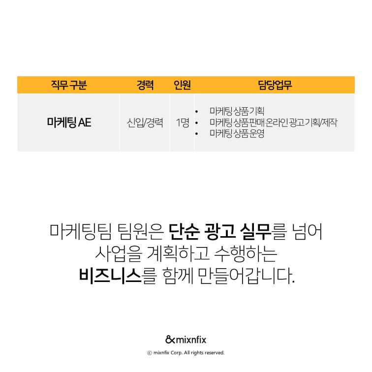 210223_채용공고_콘텐츠_인스타그램