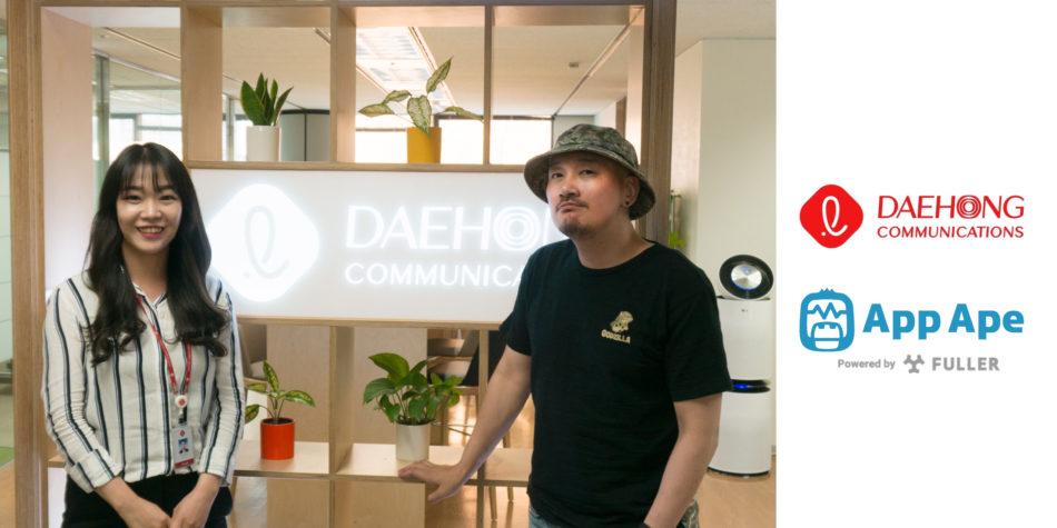 daehong_01