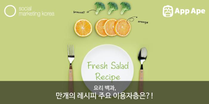 recipe_01