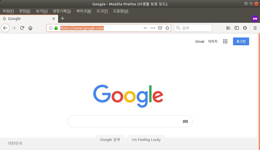 구글 웹페이지 접속