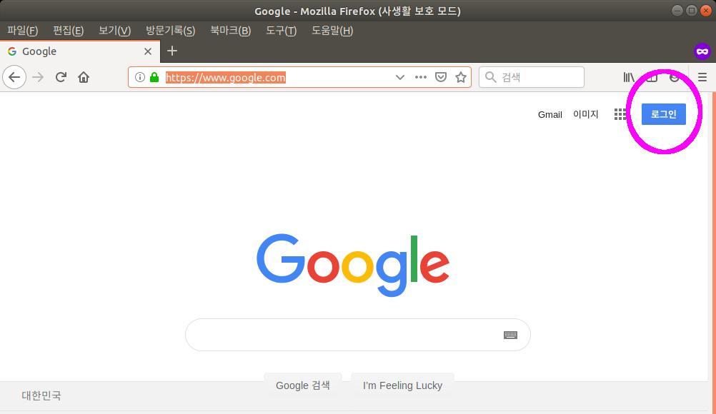 구글 로그인 페이지로 이동