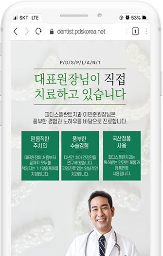 호스팅센터 메인 phone