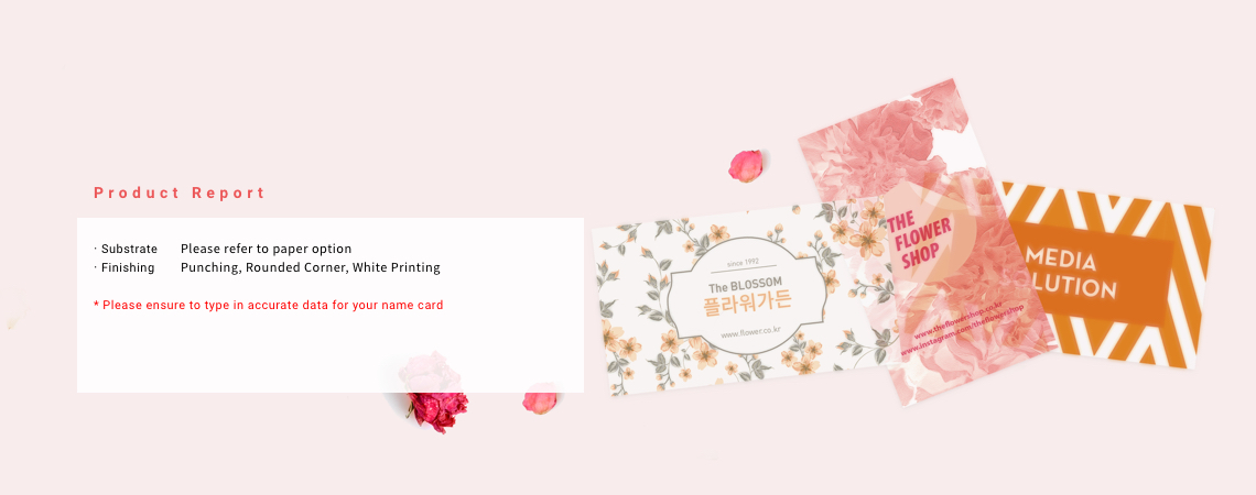 HIGH-GRADE BUSINESS CARD_banner
