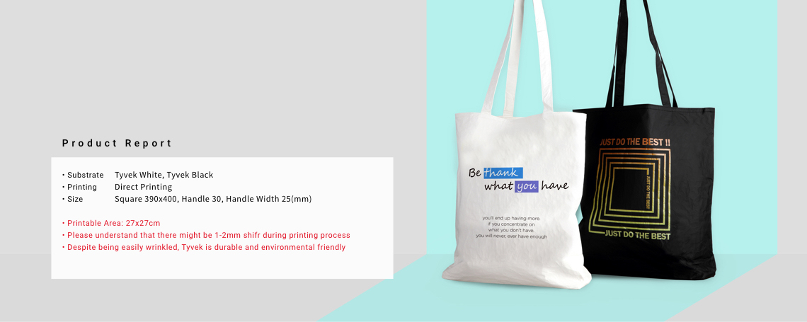 Waterproof Tyvek Eco Bag _bottom