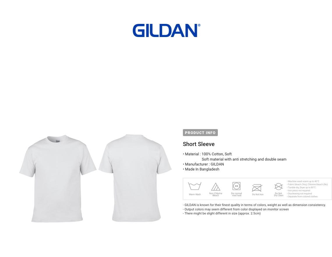 라운드 반팔- GILDAN