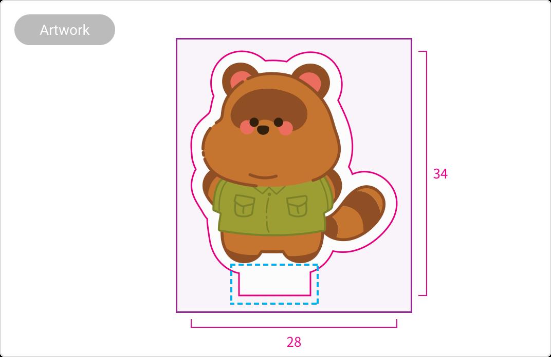 pdf 파일 만들기