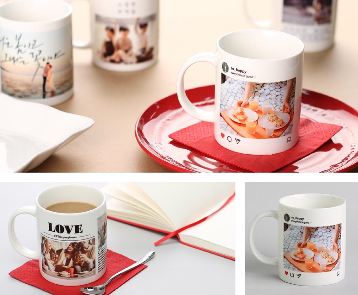 Custom Photo Mug - DESIGN