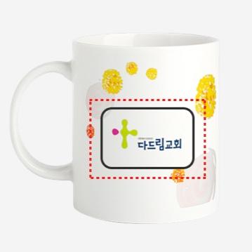 BEAK JAK Calli Mug feature 3