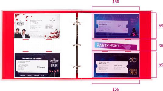 티켓북_이미지5