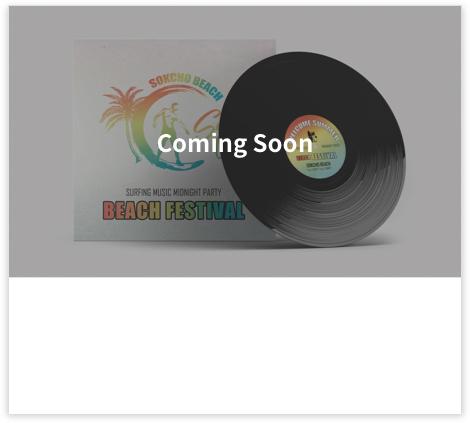 Vinyl Record Label + Cover