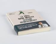 동아일보사 단행본