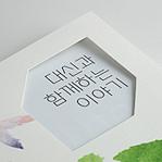 후가공_모양커팅/도무송