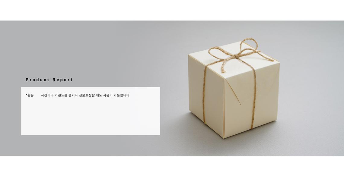 마끈_하단배너