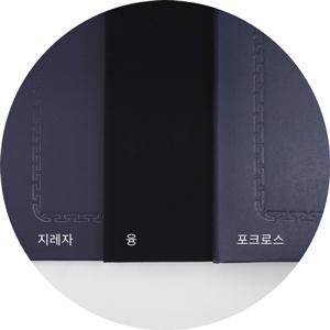 상장케이스_특징3