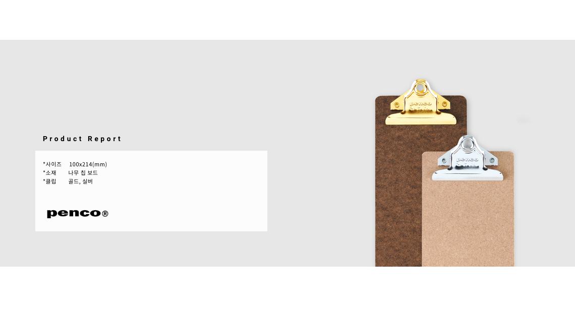 클립 보드 Check_특징3