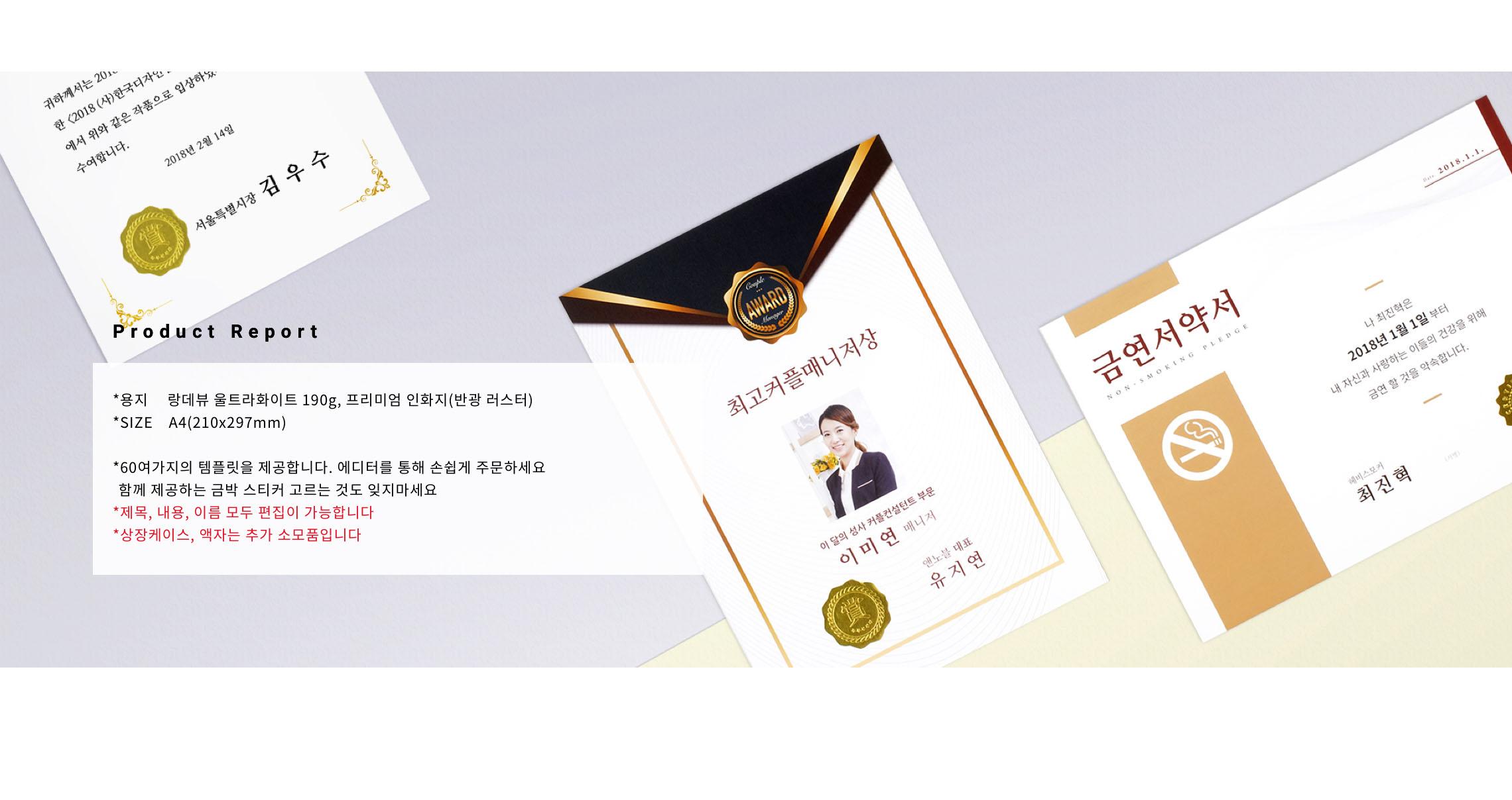 상장_하단배너