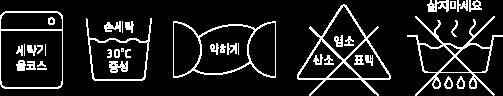 면 핸드타올_하단배너