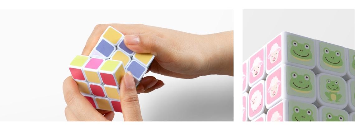 큐브 이미지2