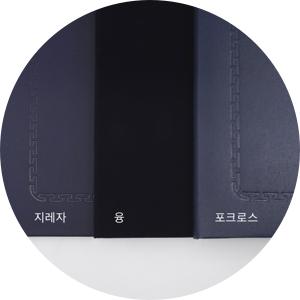 상장_특징3