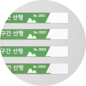 손목띠 _특징3