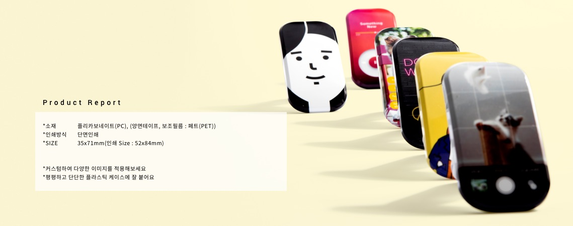 클릭킷_하단배너