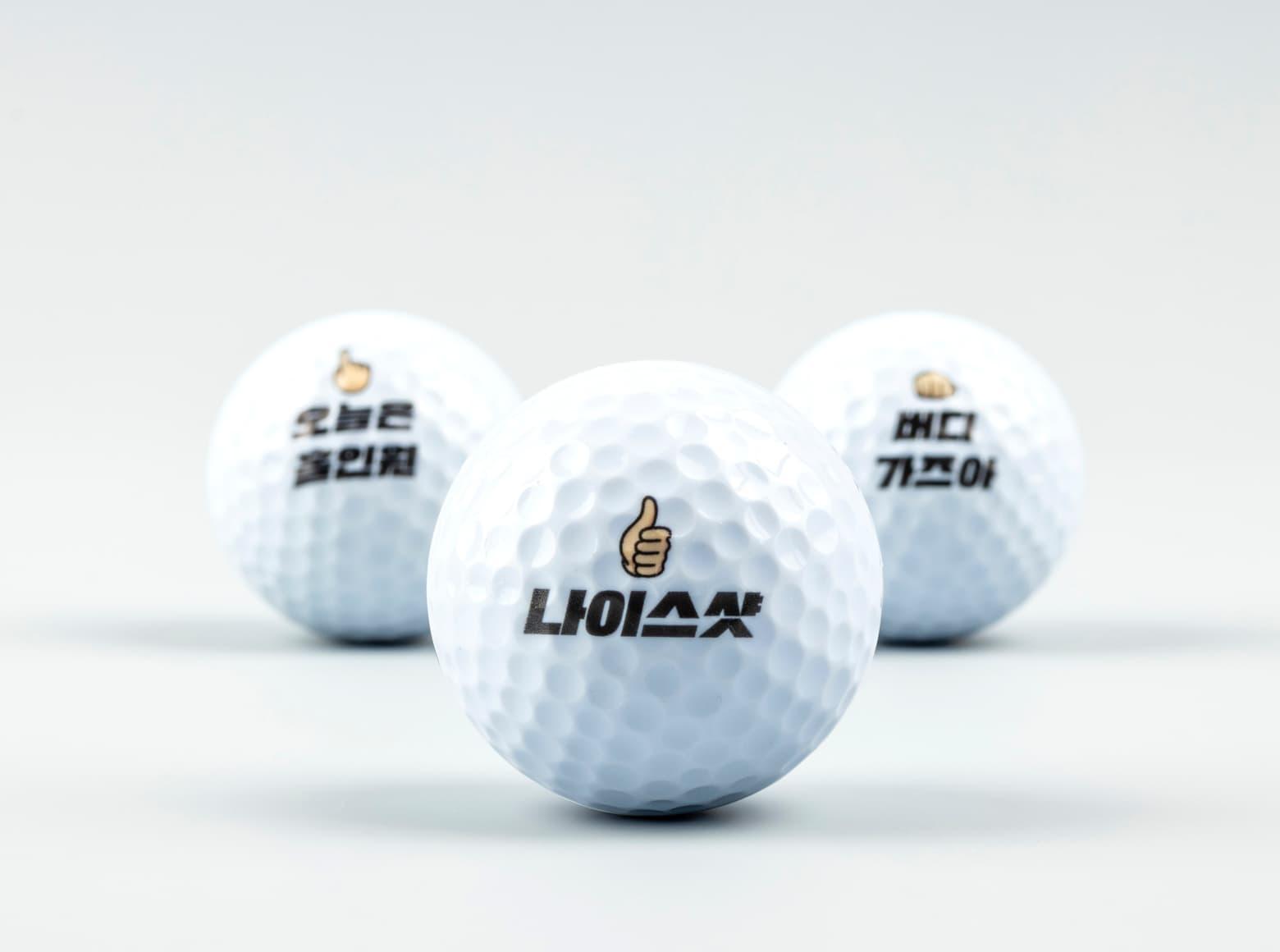 골프공-롤링배너 슬라이드1