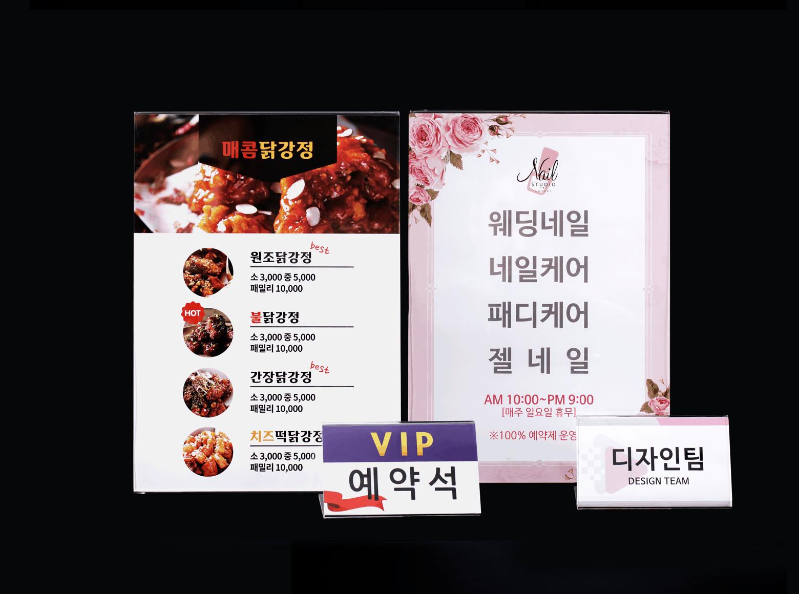 아크릴 스탠드-롤링배너4