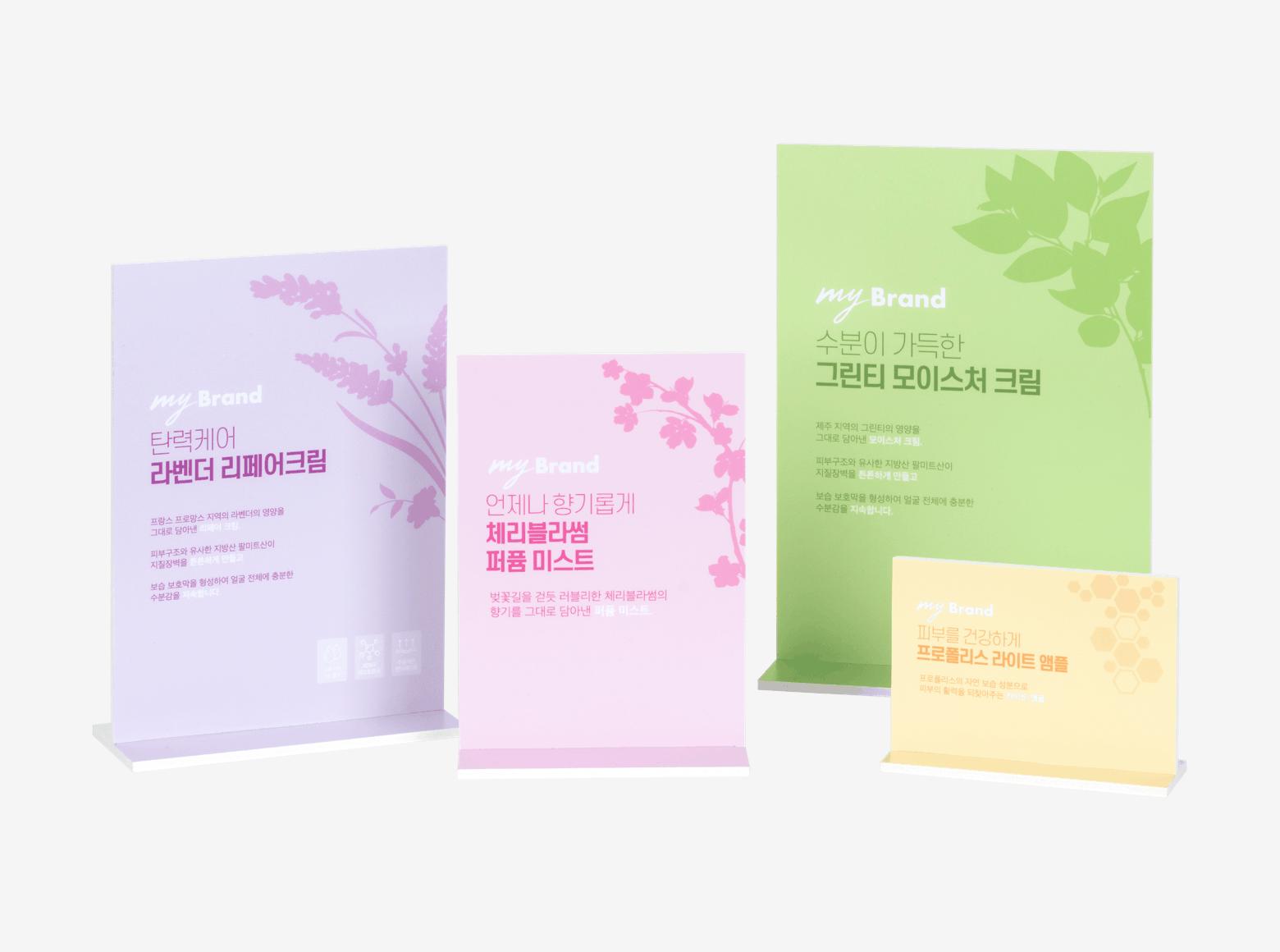 포맥스 스탠드_T형-롤링배너 슬라이드1