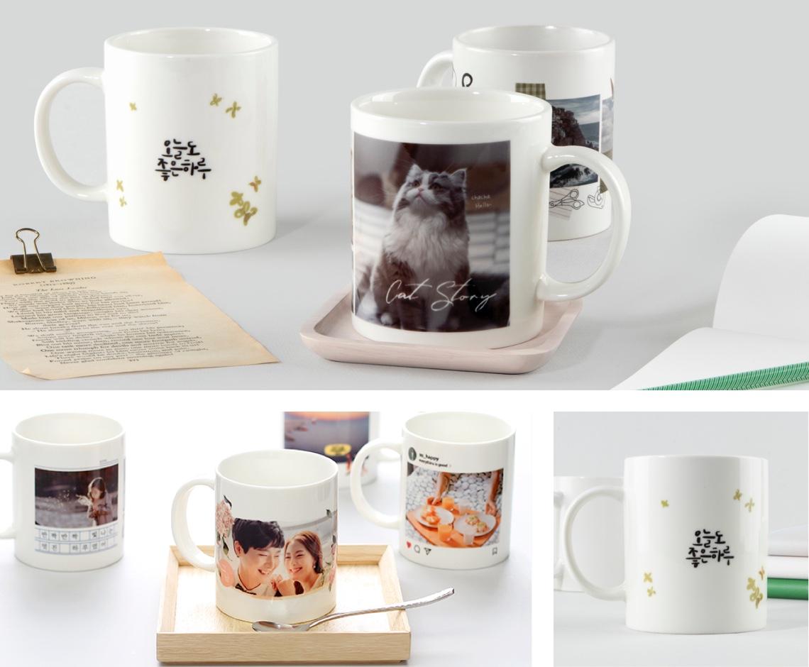 포토 머그컵 - SELF