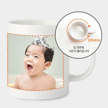 머그컵 - SELF디자인특징3